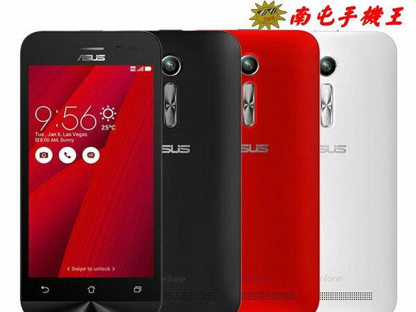 @南屯手機王@ ASUS ZenFone Go ZB450KL 4G LTE雙卡雙待4.5吋 1G/8G 宅配免運費