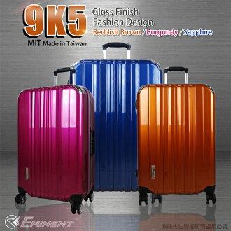 《熊熊先生》 EMINENT萬國通路 MIT台灣製造 9K5 雙排輪飛機輪 24.5吋 行李箱旅行箱 TSA鎖 鋁框