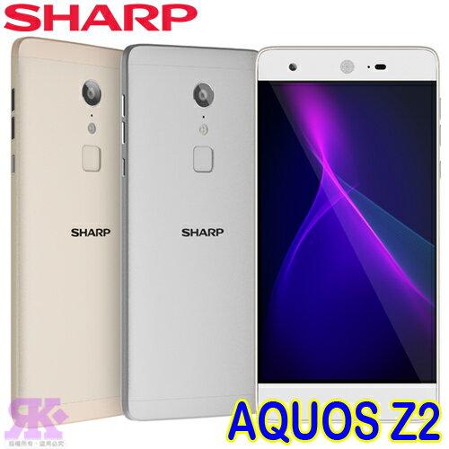 SHARP AQUOS Z2 5.5吋十核雙卡抓寶機-贈果凍套+保護貼+原廠皮革式背蓋套