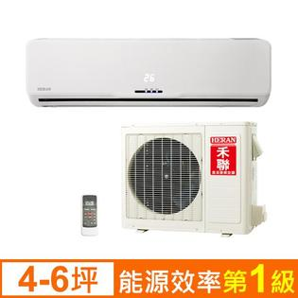 HERAN 禾聯 能源效率第1級 HI-M28A / HO-M28A 適用坪數約5坪、2500kcal  變頻一對一壁掛式 冷專型空調 能