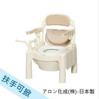 銀髮族用品與保健[ 預購 ]移動馬桶 - 小熊君 扶手可掀 老人用品 樹脂廁所 日本製[T0473]