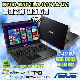 【Dr.K 數位3C 】ASUS B700-B551LG 0161A4510U 15.6吋 16:9 LED霧面寬螢幕/3年保固 / W7 Pro / 華碩商用