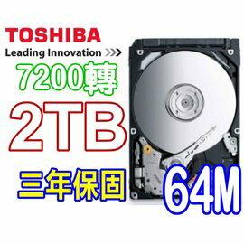 TOSHIBA 東芝 2TB【DT01ACA200 / 三年保 / 7200轉 / 64M】3.5吋 SATA3 內接硬碟