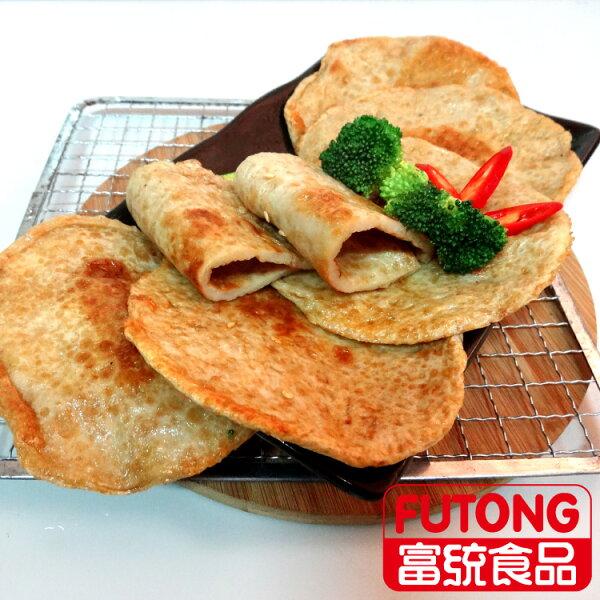 【富統食品】烤肉趣 - 黑輪片(10片/包)