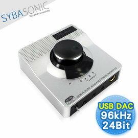 志達電子 UAU11A SYBASONIC 電腦USB音源轉換器—音樂中控台 可作音響前級 RAC/光纖/同軸輸出 可接擴大機/喇叭/MIC/DDC