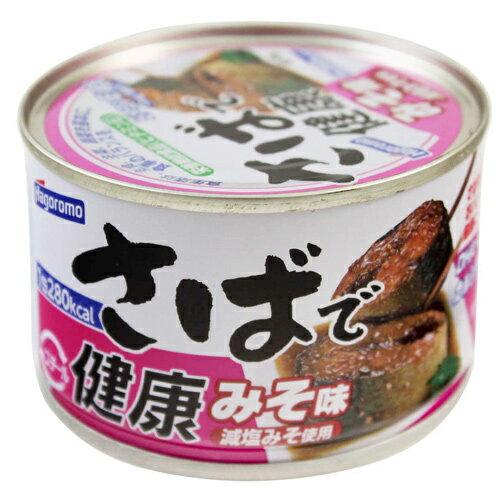 羽衣健康鯖魚罐[味噌] (160g)