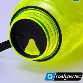 【鄉野情戶外用品店】 Nalgene |美國|  易喝套片《黑色》/適用口徑63mm/2575
