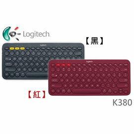羅技 K380 跨平台藍牙鍵盤【 黑/紅 】(批發可議)