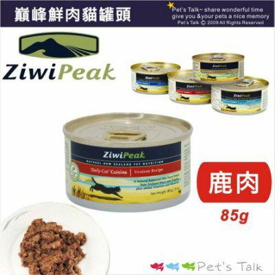 ZiwiPeak巔峰95%鮮肉無穀貓咪主食罐 - 鹿肉 85g Pet'sTalk
