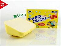 世界地球日,環保愛地球到快樂屋♪ 單入* 日本製 無磷洗碗皂 350g 環保洗潔精/洗碗精/沙拉脫/強力去汙/清潔劑