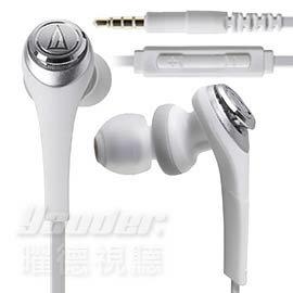 【曜德★新上市】鐵三角 ATH-CKS550i 白色 重低音 耳塞式耳機 apple系列專用★免運★送收納盒★