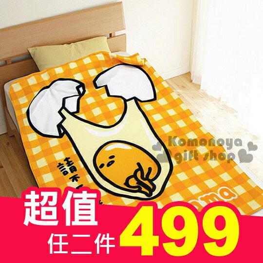 Kitty/蛋黃哥/雙子星暖暖刷毛毯