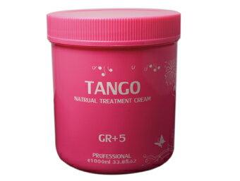 坦蔻護髮霜-無味/酪梨油