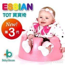 『121婦嬰用品館』essian tot 寶寶椅(第三代) - 黃 0