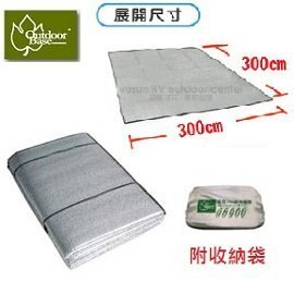 [ Outdoorbase ] 八人格紋防潮鋁箔墊 (300x300) / 附收納袋 / 21546