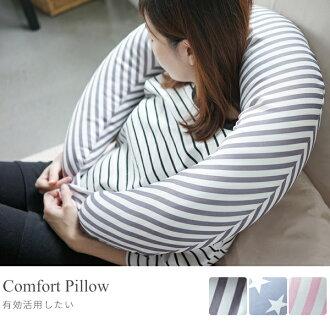 男朋友枕 孕婦枕 抱枕【I0184】韓系風月亮枕(三色) MIT台灣製 完美主義