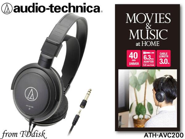 志達電子 ATH-AVC200 Audio-technica 日本鐵三角 密閉式耳罩式耳機 (台灣鐵三角公司貨) ATH-T200 後續機種