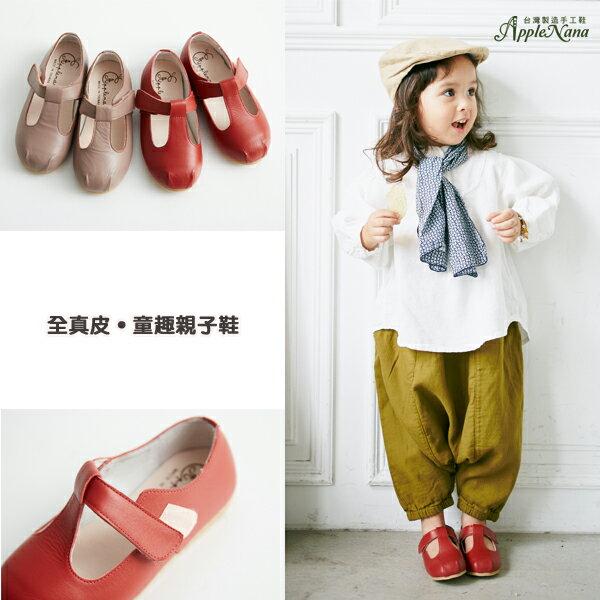 AppleNana。MIT手工親子鞋。跟媽媽一樣T字瑪莉珍全真皮娃娃鞋【QBC71441080】蘋果奈奈 3