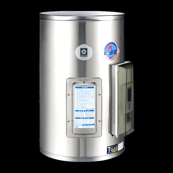 (櫻花)e省電儲熱式電熱水器-12加侖/20加侖/30加侖