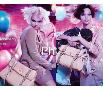 天使嫁衣【COB149】粉色仿真皮時尚造型肩背側背手拿包-現貨特價出清(查庫)