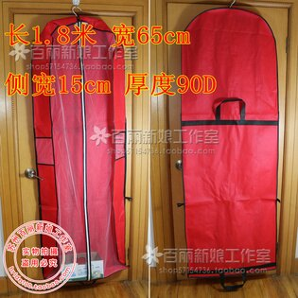 天使嫁衣【PL180】4色加長加寬婚紗禮服防塵套-預購