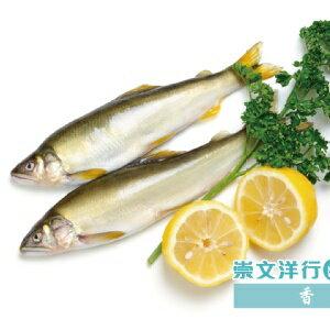 【海鮮主義】嚴選高山香魚(母)一尾約100g