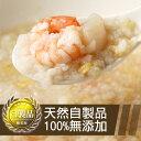 干貝火燒蝦仁粥 0
