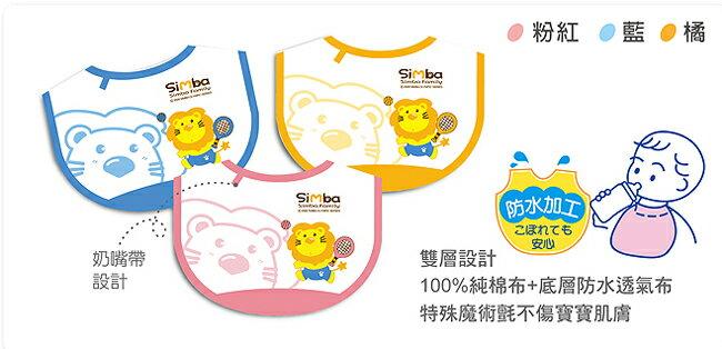 『121婦嬰用品館』辛巴 小圍兜網球(粉/藍/橘) 4