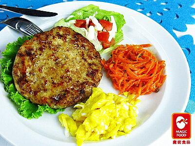 《魔術食品》雞肉漢堡排(120g×5片/包)(G0333)