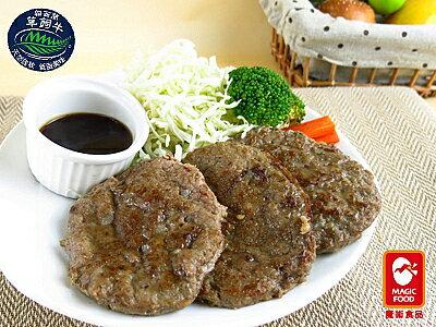《魔術食品》牛肉堡排(100g×5片/包)(G0309)