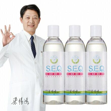 S.E.Q. 梁楊鴻把關-極緻天然保養洗髮精3件組(250ml/瓶,共 3 瓶) 0