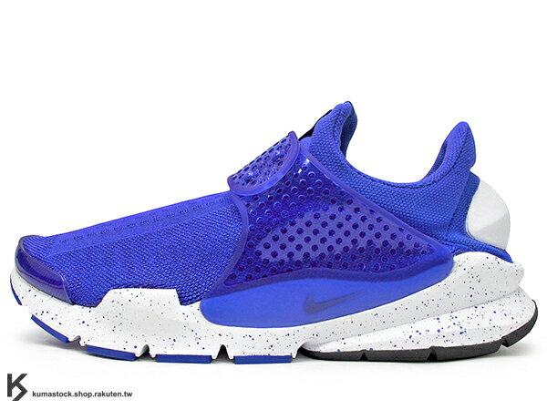 2016 NSW 藤原浩 提案設計 重新復刻 NIKE SOCK DART SE 寶藍 藍白 慢跑鞋 HTM 襪子 FRAGMENT (833124-401) !