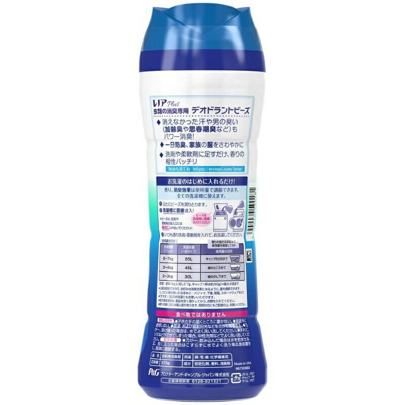 有樂町進口食品 【日本P&G】衣物芳香顆粒-消臭淨白/藍色&葡萄柚香375g 4902430590181 1