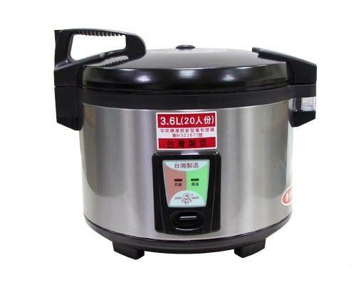 台灣製造【牛88】電子(保溫)炊飯鍋 20人份JH-8125 《刷卡分期+免運》