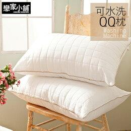 <買一送一>夏日涼感可水洗QQ枕