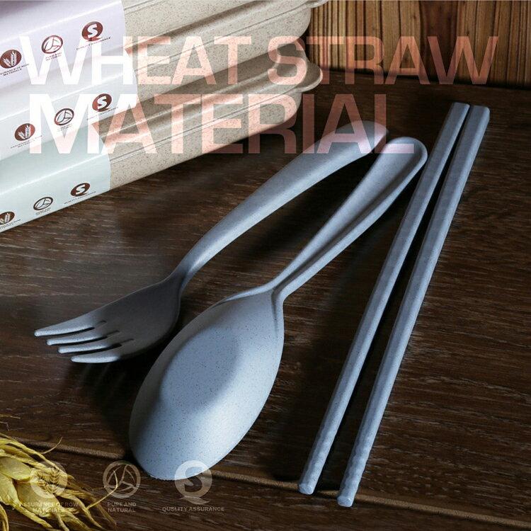 環保多功能餐具 攜帶式餐具組 筷子湯匙叉子三件套【WS0506】 BOBI  09/22 1