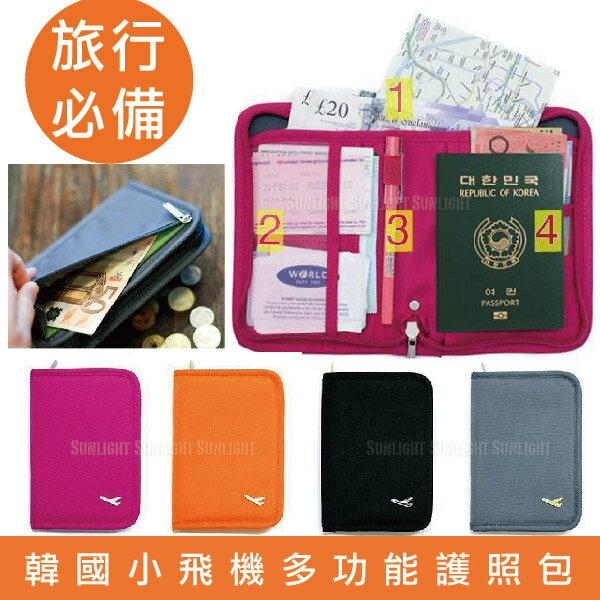 日光城。韓國小飛機多功能護照包 ,收納袋 旅行收納 證件包 護照夾 旅遊 隨身包 地圖包 筆夾(91005)