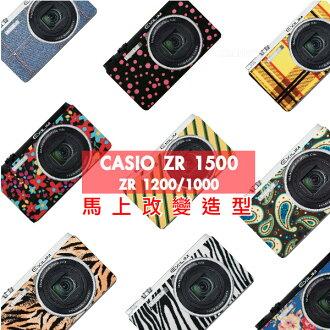 日光城。ZR自拍神器機身貼紙,ZR1500 ZR1200 ZR1000 ZR1100 相機貼 保護貼 保護膜 包膜效果