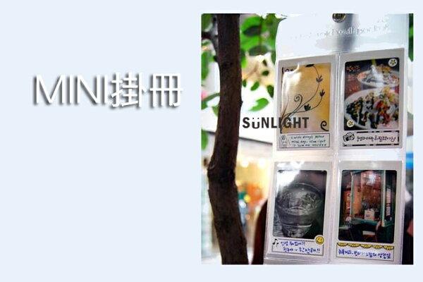 日光城【mini掛冊5404】韓版 懸掛式拍立得照片收納袋 掛式相本/冊 名片掛冊 mini8 7s 25 50