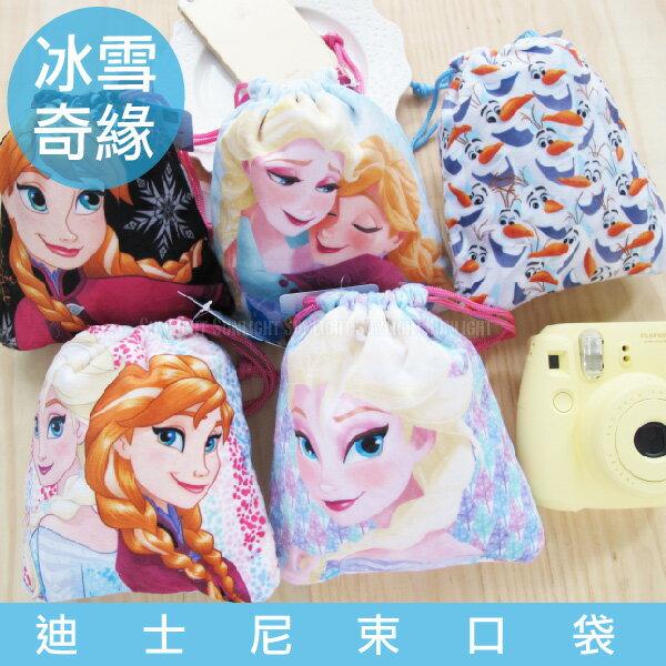 日光城。迪士尼冰雪奇緣束口袋 -冰雪奇緣,ELSA安娜雪寶艾莎化妝包mini8lomo(57D481)