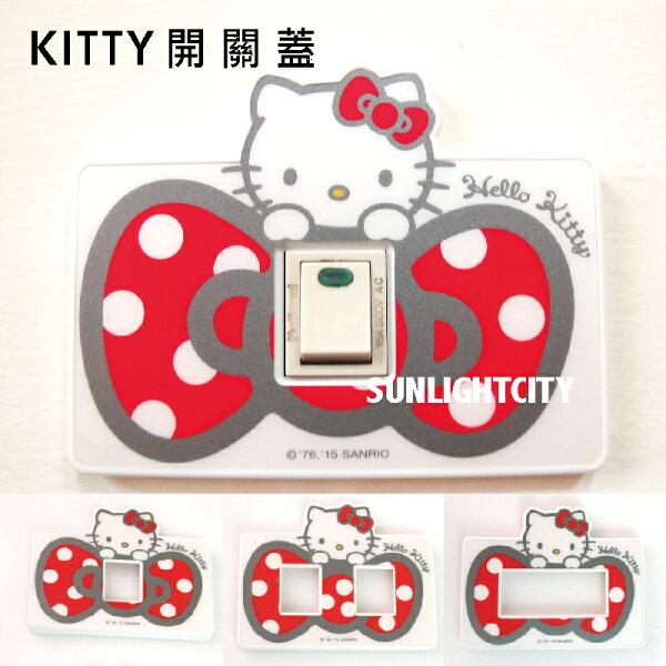 Hello Kitty凱蒂貓蝴蝶結開關蓋,燈座橫式插座開關裝飾板插座開關蓋面板