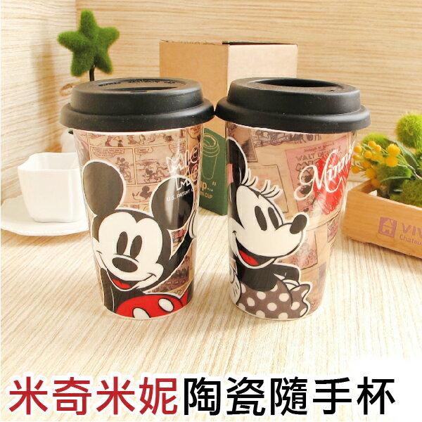 日光城。米奇米妮陶瓷隨手杯,迪士尼隨身杯耐熱硅膠微波加熱熱飲馬克杯咖啡杯