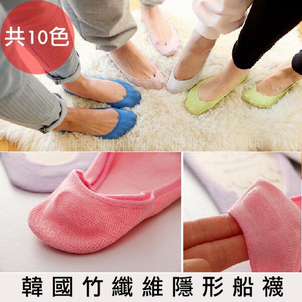 日光城。韓國竹纖維隱形船型襪(有矽膠),糖果色止滑襪超短襪有防滑膠止滑膠 淺口鞋襪彈性短襪
