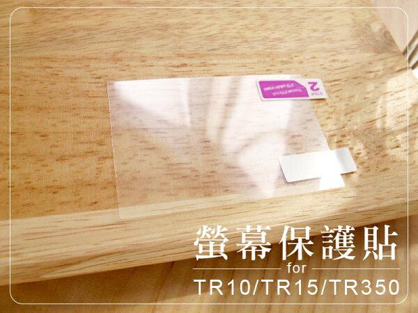 日光城。TR10/TR15/TR350螢幕保護貼,螢幕保護膜 自拍神器 卡西歐 CASIO (3903)