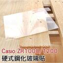 日光城。Casio ZR1000/1200硬式鋼化玻璃螢幕保護貼,9H 0.3mm 卡西歐自拍神器