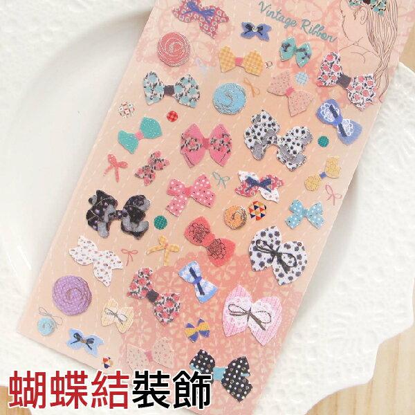 日光城。蝴蝶結裝飾貼紙,燙銀邊領結緞帶格子紋花紋花邊蕾絲DIY裝飾貼紙(5248-10)