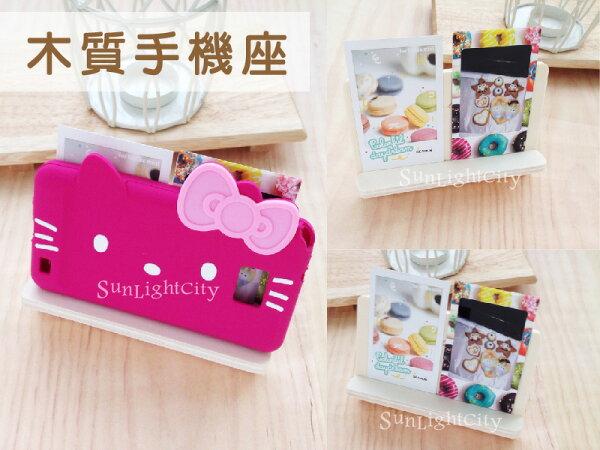 日光城。橫式木質手機座,木架展示台 木紋手機架 卡片架 相片架 桌上收納 (5710)