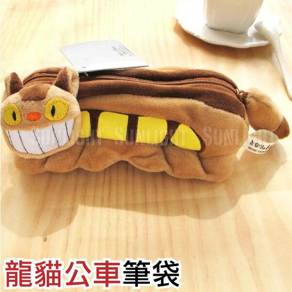 日光城。龍貓公車筆袋,豆豆龍TOTORO宮崎駿吉卜力收納袋口紅化妝小物收納包玩偶娃娃