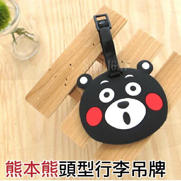 日光城。日本熊本熊頭型行李吊牌,名牌掛牌識別證出國旅遊行李箱背包