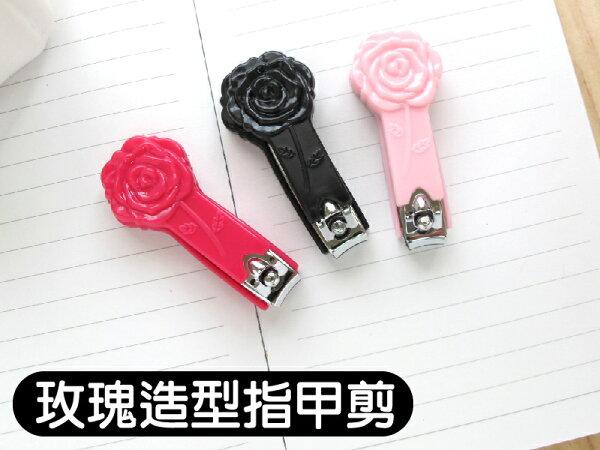 日光城。玫瑰造型指甲剪,花朵 黑紅粉 指甲刀 薔薇
